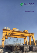 Casting Yard Gantry Crane or Site Lifting Girder Used Gantry Crane|Huada Heavy Industry China Supplier and Manufacturer