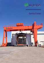 Outdoor Gantry Cranes|Huada Heavy Industry China Cranes Supplier and Manufacturer