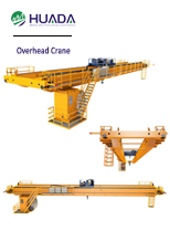 Double Girder Overhead Crane, Single Girder Overhead Crane|Huada Heavy Industry China Supplier and Manufacturer