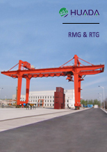 Rail Mounted Container Gantry Crane(RMG), Rubber Tyre Container Gantry Crane(RTG)|Huada Heavy Industry China Cranes Supplier and Manufacturer