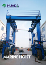 Marine Hoist, Boat Hoist|Huada Heavy Industry China Supplier and Manufacturer