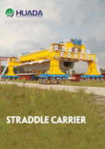 Straddle Carrier Introduction and Project|Huada Heavy Industry China Supplier and Manufacturer