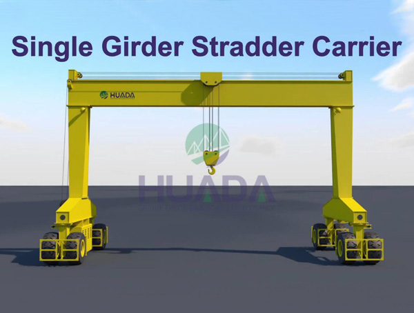 Multifunctional Rubber Tyred Gantry Crane and Straddle Carrier for sale, Straddle Carrier Supplier in China